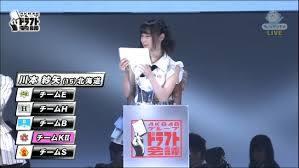 AKB48_Draft04.jpeg
