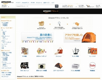 AmazonOutlet.jpg