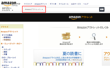 AmazonOutlet03.jpg