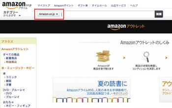 AmazonOutlet04.jpg