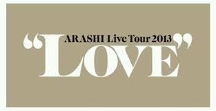 Arashi.jpeg