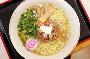 AshigaraGurume01.jpg