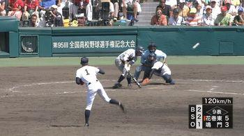ChibaShota03.jpg