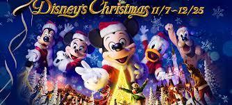 DisneyChristmas01.jpeg