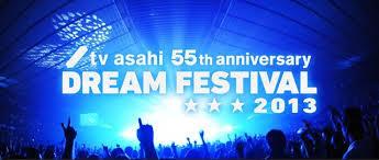 DreamFest01.jpeg
