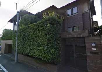 GouteiIshibashi.jpg