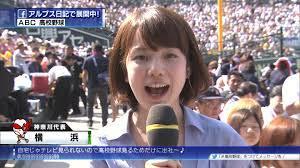 HironakaAyaka.jpg