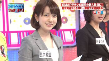 HironakaAyaka01.jpg