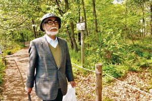 Miyazaki2_01.jpg