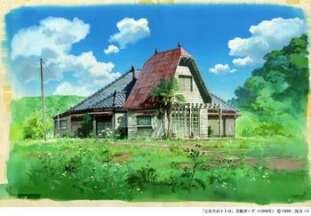 Miyazaki2_06.jpg