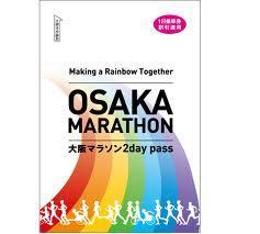 OsakaMarason01.jpeg