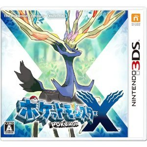 Pokemon02.jpg