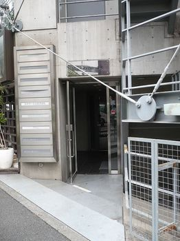 Tanaka02.jpg