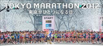 TokyoMarathon01.jpeg