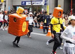 TokyoMarathon06.jpeg