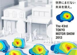 TokyoMotor03.jpeg