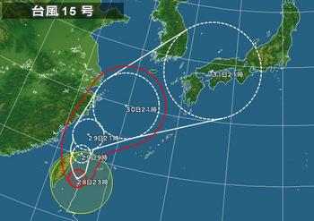 Typhoon01.jpg