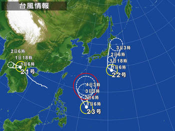 Typhoon22_23.jpg