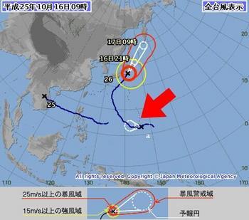 Typhoon27.jpg
