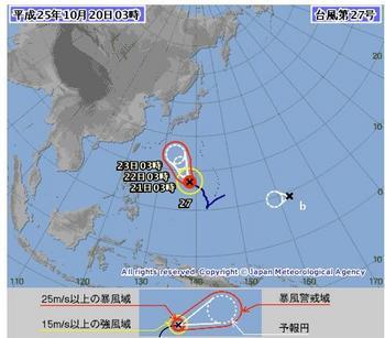 Typhoon28_01.jpg