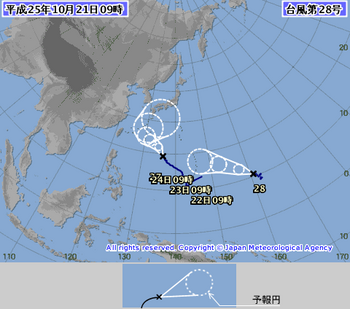 Typhoon28_03.png