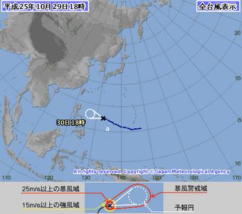 Typhoon29_02.png