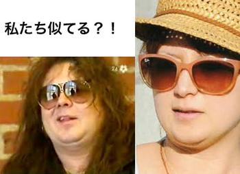 Yaguchi05.jpg