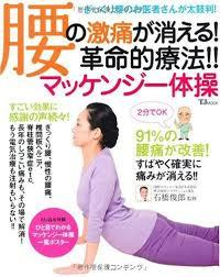 Yotsu03.jpeg