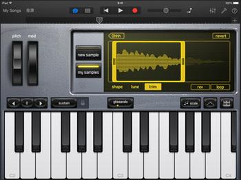 iPadAir03.jpg