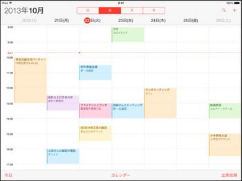 iPadAir05.jpg