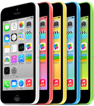 iPhone5c_01.png