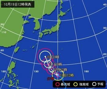 typhoon27_2_01.jpg
