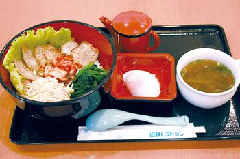 HamanakoGurume02.jpg